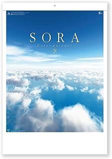 新日本カレンダー 2021年 カレンダー 壁掛け SORA -空- NK134