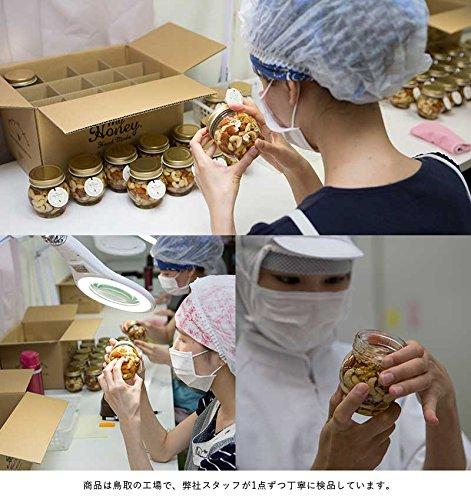MY HO ナッツの蜂蜜漬け エトワール 200g [0254]