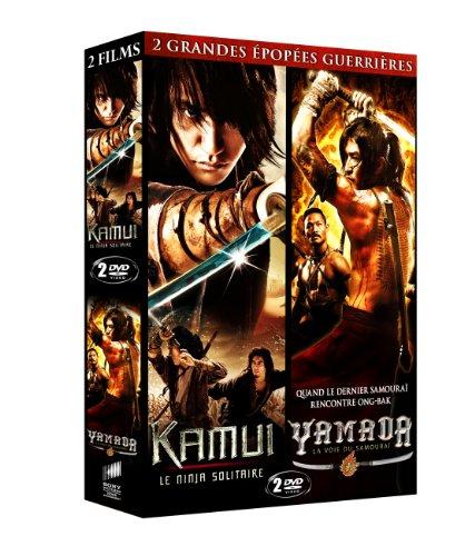 2 grandes épopées guerrières : Kamui, le ninja solitaire + ...
