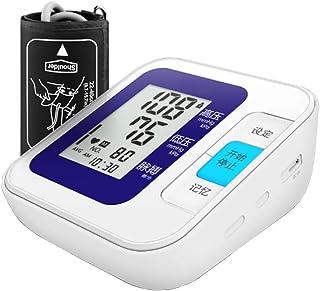 GYL Tensiómetro de Brazo Monitor de presión Arterial del Brazo Superior - Casa de Salud Cuidado Mayor Inteligente de Memoria automática de Doble Monitoreo del Ritmo cardíaco esfigmomanómetro