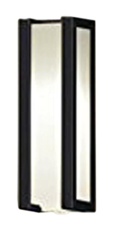 ダーツディベートベリパナソニック(Panasonic) LEDポーチライト40形電球色LGWC85265F
