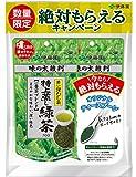 特上蒸し緑茶700Wパック 100gX2