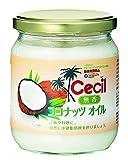 アジア食品 無香ココナッツオイル 瓶 380g
