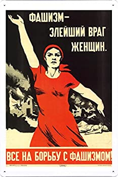 Tin Sign Metal Poster Plate Plaque of Soviet Union - Fascism is The Worst Enemy of Women! Rise Up and Fight It! Vatolina N.N 1941