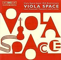 ヴィオラ・スペース 10周年記念アルバム (Viola Space Japan 10th Anniversary / Viola Space ~ Imai, Kawasaki, Tanamura and Friends) (2CD) [輸入盤] [日本語帯・解説付]