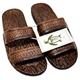 Light Brown JANDAL + Certificate of Authenticity (8)