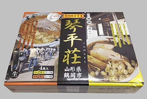 めん 人気ラーメン 山形琴平荘 中華そば 3箱(12食) (麺 120g×4袋、味噌スープ 53g×2袋 醤油スープ 45g×2袋)× 3箱セット