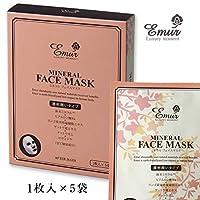 エミュール ミネラル フェイスマスク 1枚入×5袋