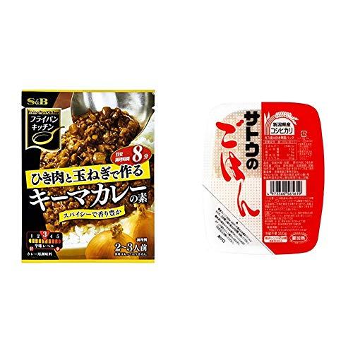 【セット販売】S&B フライパンキッチン キーマカレーの素 60g×5袋 + サトウのごはん 新潟県産コシヒカリ 200g×20個