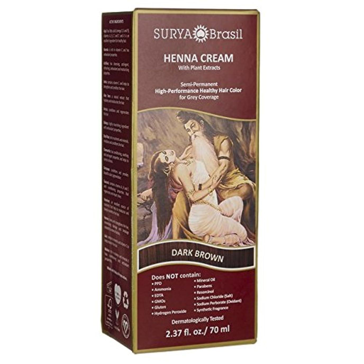 あまりにも小人吐き出すSurya Henna Henna Cream High-Performance Healthy Hair Color for Grey Coverage Dark Brown 2 37 fl oz 70 ml