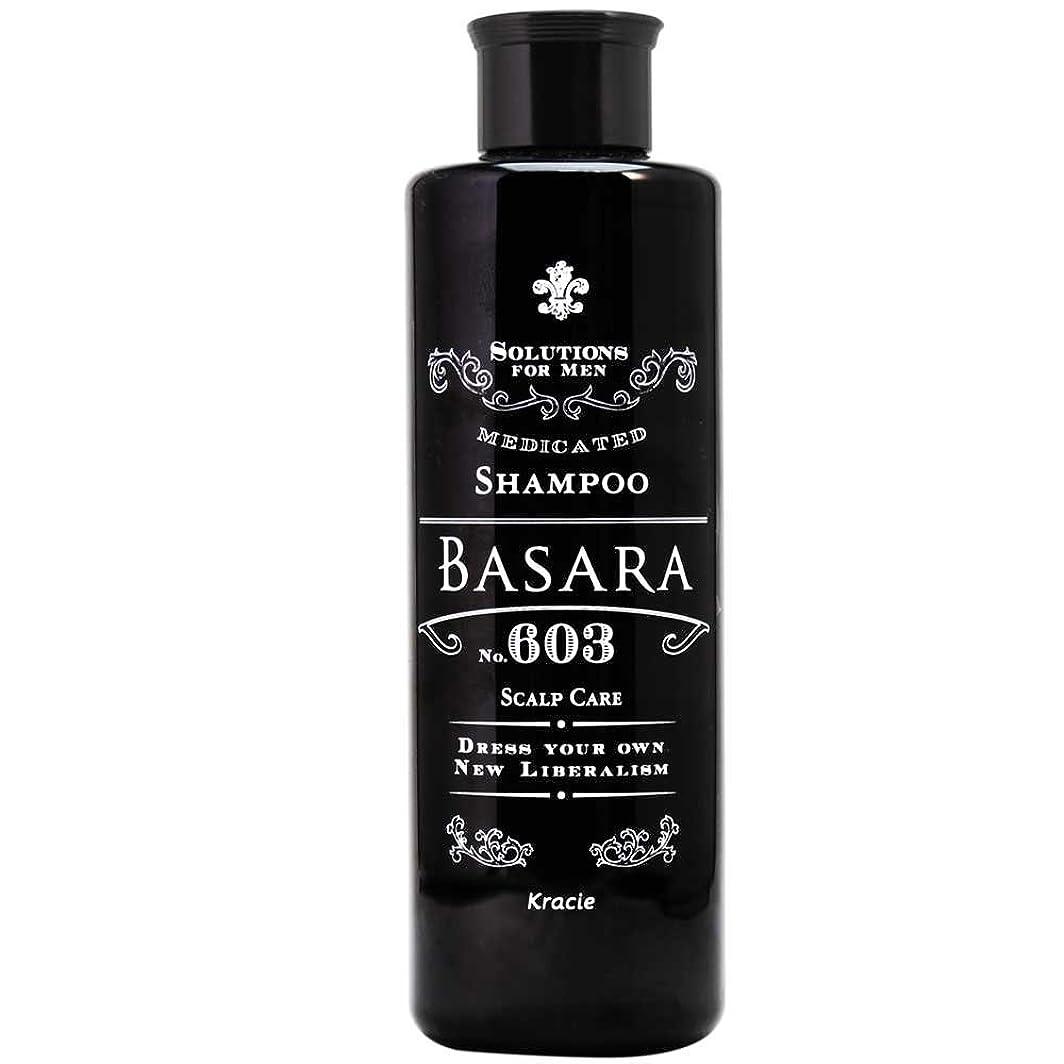 不十分な製油所太平洋諸島クラシエ バサラ 603 薬用スカルプシャンプー 250ml
