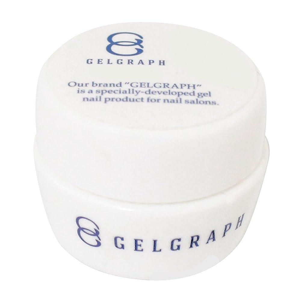 請負業者緊急予報GELGRAPH カラージェル 027M ノルマンディーコーヒー 5g UV/LED対応 ソークオフジェル