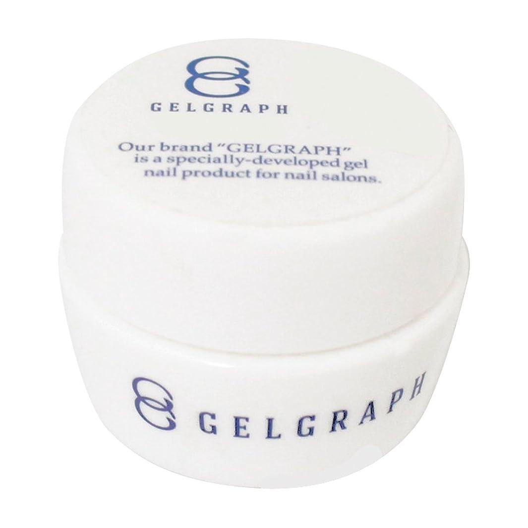 ラフかる地球GELGRAPH カラージェル 075G ゴールドラッシュ 5g UV/LED対応 ソークオフジェル