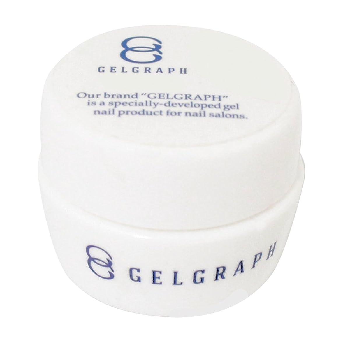 冷淡なフォーマット誘導GELGRAPH カラージェル 150M ノワール ショコラ 5g UV/LED対応 ソークオフジェル