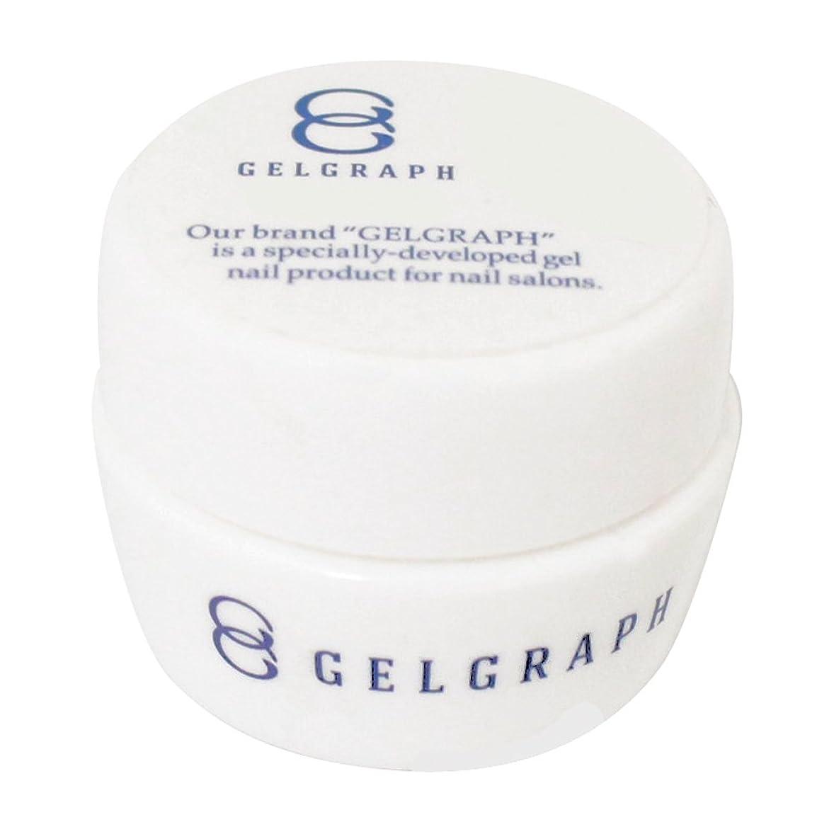 GELGRAPH カラージェル 092M ランべスレモネード 5g UV/LED対応 ソークオフジェル
