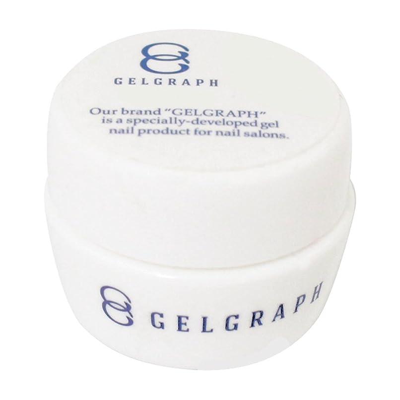 解読するエイズ市民権GELGRAPH カラージェル 059M ホワイトローズ 5g UV/LED対応 ソークオフジェル