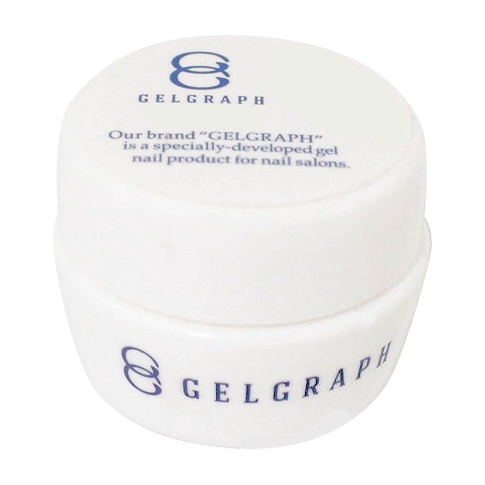 危険を冒します救い主張GELGRAPH カラージェル 020GP クリームソーダ 5g UV/LED対応 ソークオフジェル