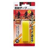 3M 反射テープ スタンダード 25mm×1m レモン R25 LEM