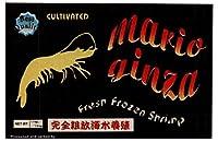 ブラックタイガーえび 21/25サイズ 1.8kg 【冷凍】/MARIO GINZA(2箱)