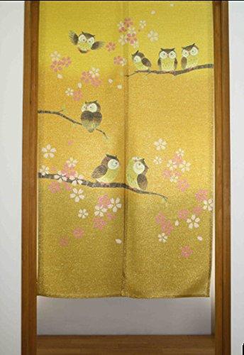 Noren - Cortina Japonesa Sakura & Búho Oro 13340: Amazon.es: Electrónica