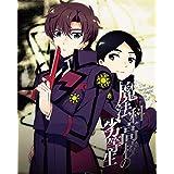 魔法科高校の劣等生 九校戦編 4(完全生産限定版) [Blu-ray]