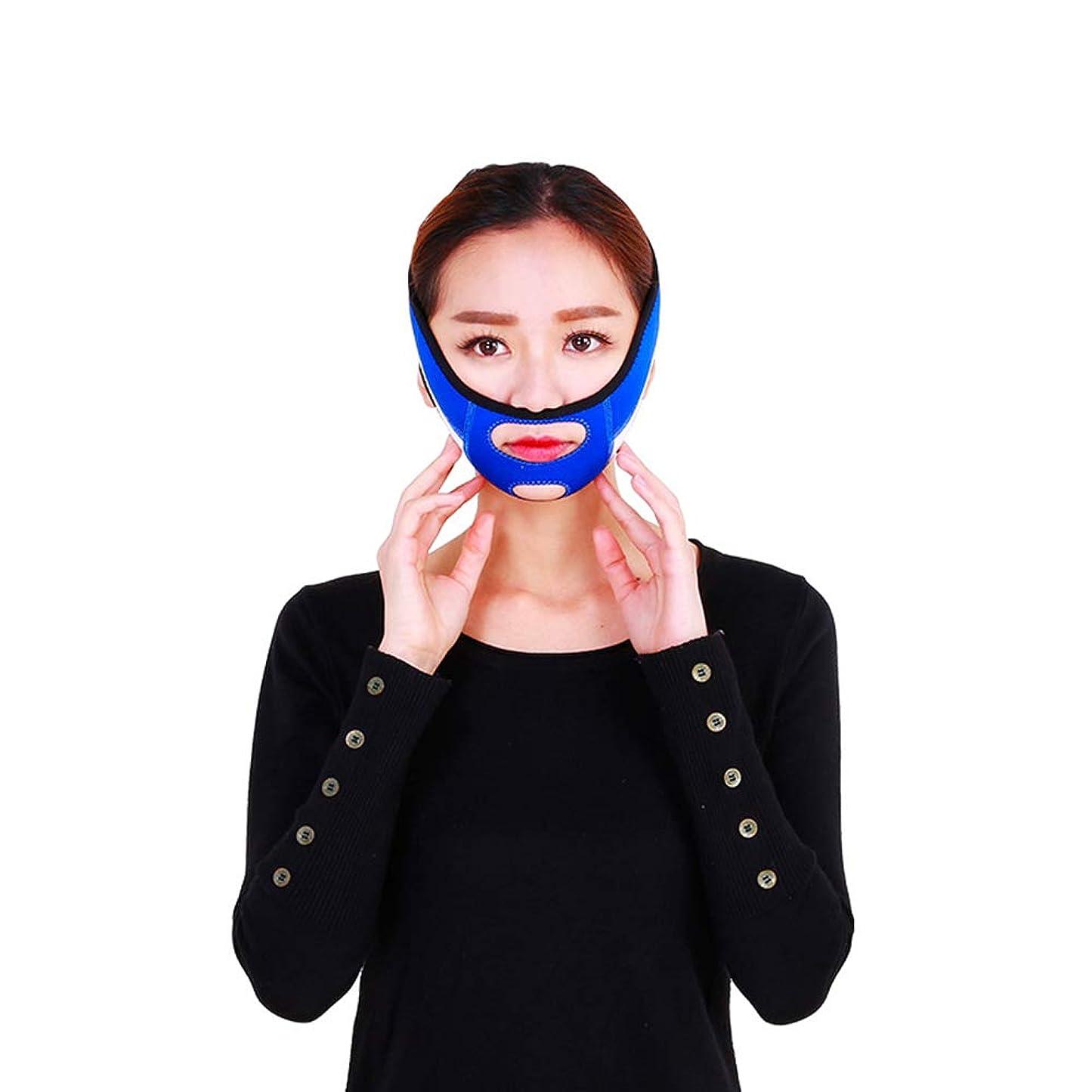 用心特殊大気Jia Jia- フェイシャルリフティング痩身ベルトフェーススリム二重あごを取り除くアンチエイジングリンクルフェイス包帯マスク整形マスクが顔を引き締める 顔面包帯
