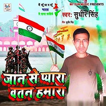Jaan Se Pyara Watan Hamara