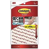 3M コマンド タブ キレイにはがせる 両面テープ Lサイズ 耐荷重2kg 40枚 CM3PL-40