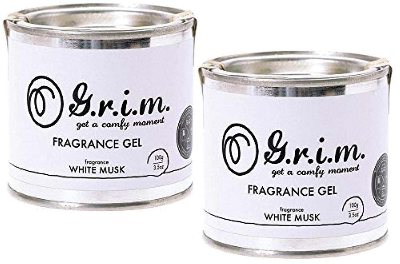 ジャンクション遺伝子従事した【2個セット】ノルコーポレーション g.r.i.m 芳香剤 フレグランスジェル 100g ホワイトムスク OA-GRM-2-1