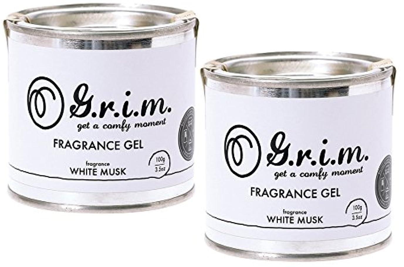 報復カウント論理的に【2個セット】ノルコーポレーション g.r.i.m 芳香剤 フレグランスジェル 100g ホワイトムスク OA-GRM-2-1