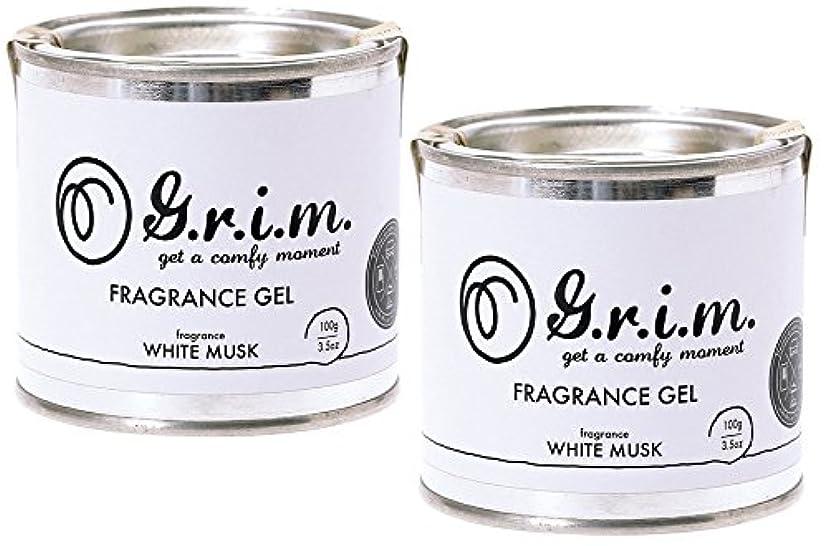 【2個セット】ノルコーポレーション g.r.i.m 芳香剤 フレグランスジェル 100g ホワイトムスク OA-GRM-2-1