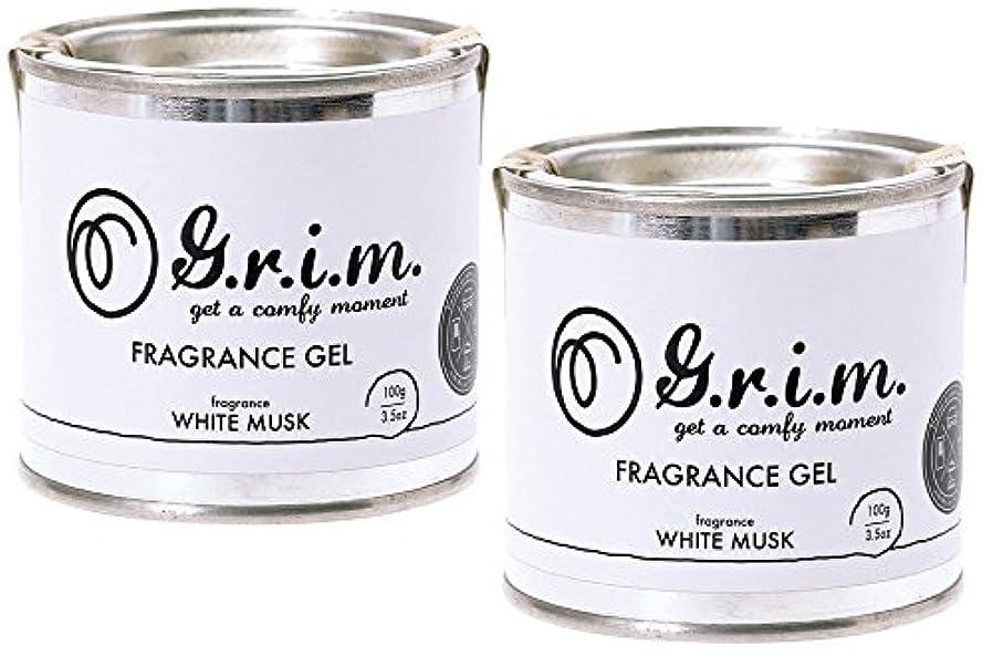 無駄だメトロポリタン平均【2個セット】ノルコーポレーション g.r.i.m 芳香剤 フレグランスジェル 100g ホワイトムスク OA-GRM-2-1