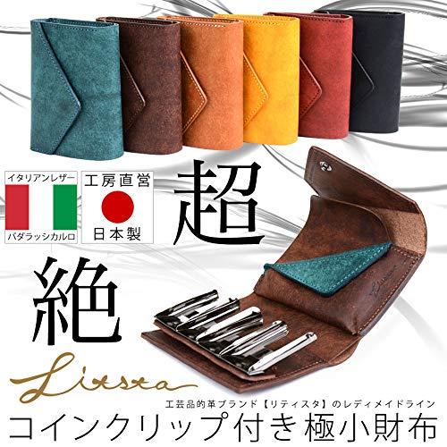 [リティスタ]コインウォレット3コインクリップ付き極小財布ミニ財布三つ折り財布日本製本革プエブロLITSTACoinWallet3BLUEGREEN