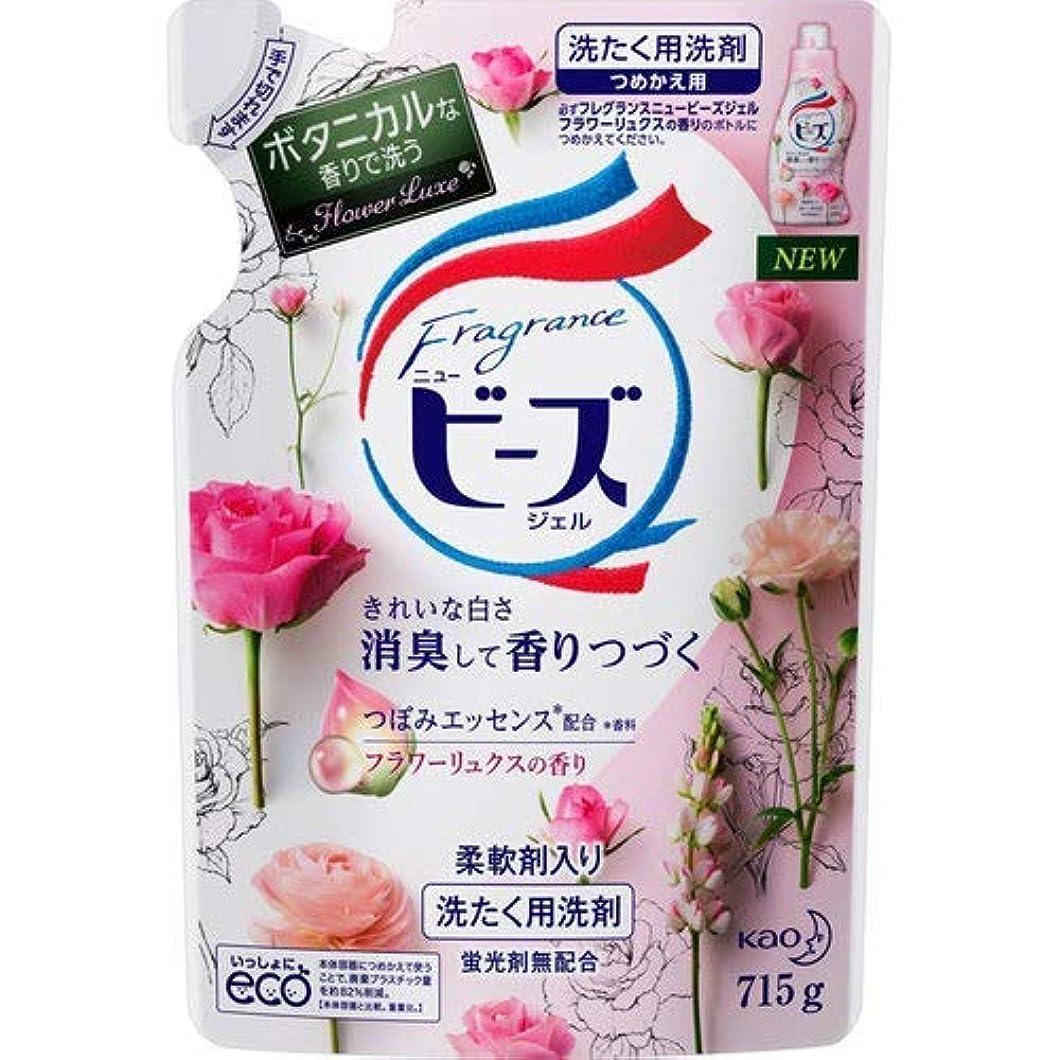 欠陥動機付ける絡み合い花王 フレグランス ニュービーズジェル フラワーリュクスの香り 詰替 715g 【まとめ買い5個セット】