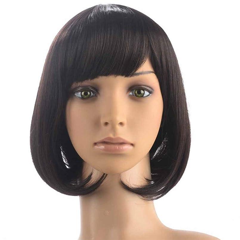 プロフィール軽食ぺディカブKoloeplf ピュアブラックコスプレウィッグマイクロボリュームショートヘアかわいいスタイリングヨーロッパとアメリカのかつら (Color : ブラック)