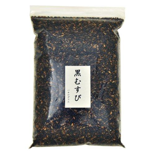 富山県産 黒むすび(複数年産)1kg