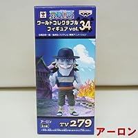 ワンピース ワールドコレクタブルフィギュアvol.34 【アーロン】単品