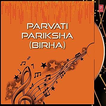 Parvati Pariksha