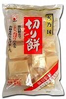 火乃国 切り餅 個包装 1kg