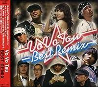 Vo Vo Tau Best Remix by Vo Vo Tau (2007-05-30)