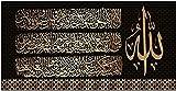 YANHUA Bilder auf Leinwand Wandkunst Islamisch Wandbilder