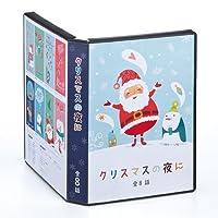 サンワサプライ アウトレット DVDトールケース用カード(表紙・ダブルサイズ・つやなしマット)JP-DVD11N 箱にキズ、汚れのあるアウトレット品です。