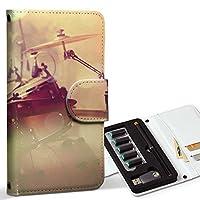 スマコレ ploom TECH プルームテック 専用 レザーケース 手帳型 タバコ ケース カバー 合皮 ケース カバー 収納 プルームケース デザイン 革 ドラム 音楽 バンド 011443
