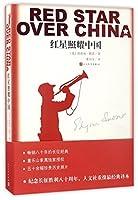 红星照耀中国和昆虫记2册装套装法布尔正版原著八年级上语文教育部推荐版初中生必读课外书人民文学出版社阅读书闪耀照耀全耀下的