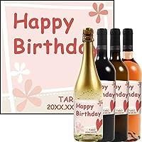 名入れ 名前入り オリジナルラベル ワイン 酒 【正方形ラベル】0044 白・スパークリング(金箔入り)2本セット 750ml×2