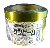 三京化成工業 サンビーム金銀防鳥テープ5巻入り 幅12mm×長さ90m