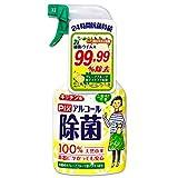 ライオン キッチン用 アルコール除菌スプレー(400mL)