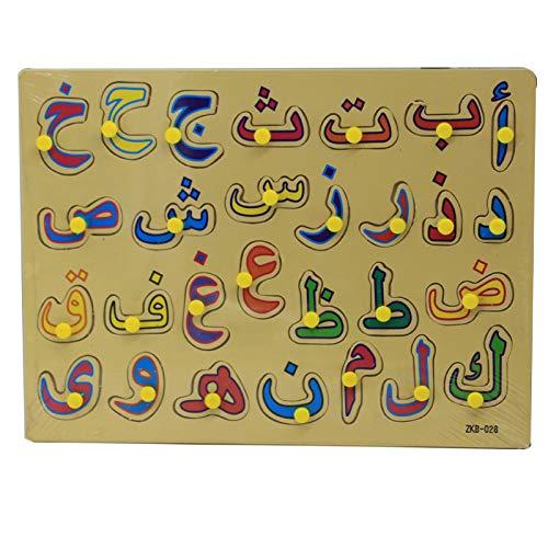 Deanyi Puzzle Spielzeug-arabisches Alphabet Holz Puzzle Cartoon Jigsaw Gemüses Obst Tiere Wassertiere Tier pädagogisches Spielzeug für Kindergartenkinder