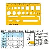 ウチダ テンプレート No.78 カードサイズ定規 1-843-0078