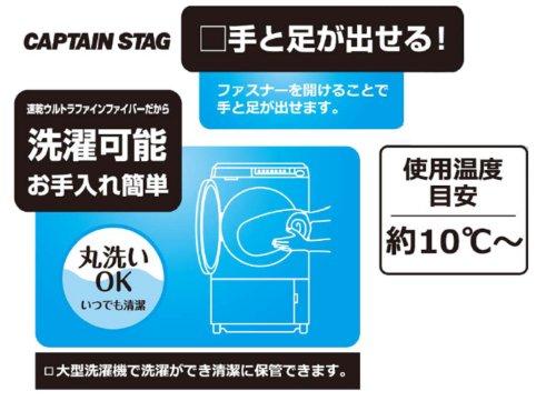 キャプテンスタッグ(CAPTAINSTAG)寝袋洗える人型シュラフグリーンxグレーUB-6